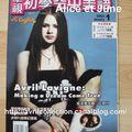A+ magazine japonais n°58 (1 janvier 2005)