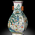 A finely painted and rare famille-rose 'One hundred <b>boys</b>' <b>vase</b>, fanghu, Seal mark and period of Qianlong (1736-1795)