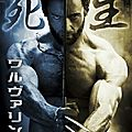 <b>The</b> <b>Wolverine</b> - Samurai