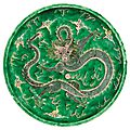 Chinese Famille Verte Glazed Porcelain Dragon Charger, Kangxi Six-Character Mark and of the Period 1