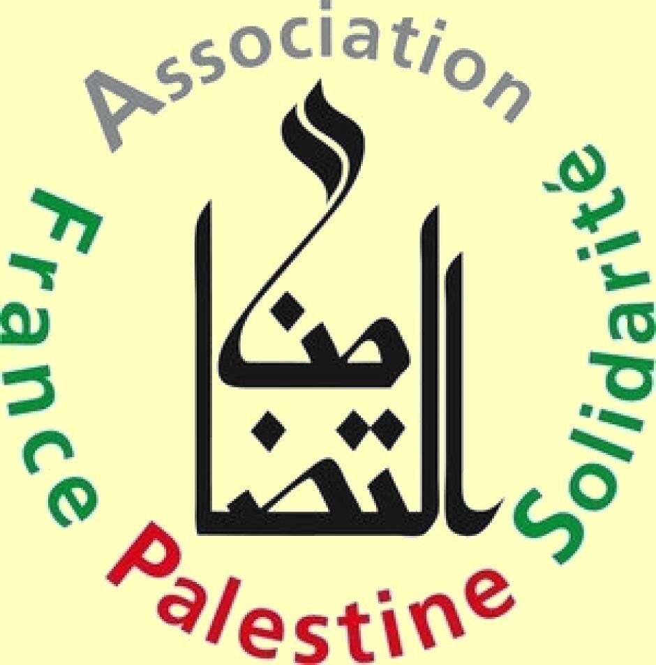 Communiqué de l'AFPS : une étape importante vers l'unité palestinienne.