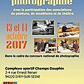 Exposition nationale de photographie 2017