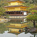 Japon 2016 le Kinkaku-ji