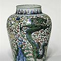 Jarre à vin, 16e siècle, dynastie ming (1368-1644)