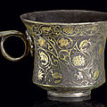 A rare small parcel-gilt silver cup & A small parcel-gilt silver <b>box</b> <b>and</b> <b>cover</b>, Tang dynasty (618-907)