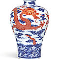 A Fine And Magnificent Cobalt-Blue And Iron red '<b>Dragon</b>' <b>Vase</b>, Meiping, Seal Mark and Period of Qianlong (1736-1795)