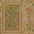 'Light of the Sufis: The Mystical Arts of Islam' @ the Brooklyn Museum
