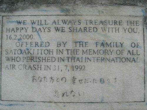 Plaque commemorative du crash d'un avion de la Thai Airways en 1992