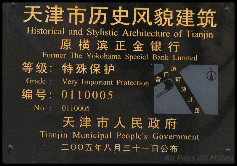 Yokohama Special Bank Limited constr1926 01