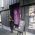le <b>Ninja</b> labyrinthe restaurant!