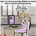 humour bac orthographe lyceen