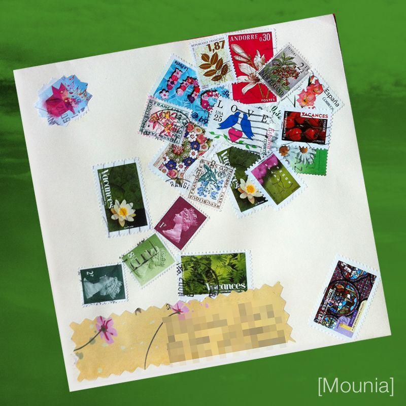 Mounia 2