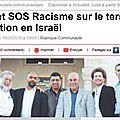 Sos racisme, une association éternellement liée à israël?