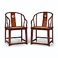 A pair of <b>Dali</b> marble-inset huanghuali continuous horseshoe-back armchairs, 17th century