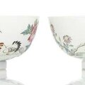 A very rare pair of Imperial famille rose 'chicken bowls', China, underglaze blue Yongzheng six-character marks and period
