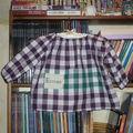 Une blouse d'écolier