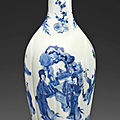 A blue and white slender <b>petal</b>-molded vase, Kangxi period (1662-1722)