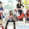 <b>T</b>-<b>Ara</b> N4 - Jeon Won Diary