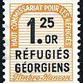 Les trois fiscaux destinés spécifiquement aux réfugiés géorgiens
