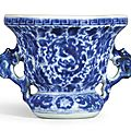 A blue and white quatrefoil handled cup, mark and period of jiajing (1522-1566)