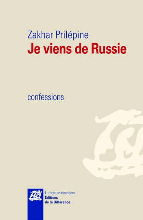 CVT_Je-viens-de-Russie_8806