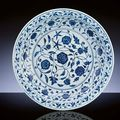 Ming blue and white porcelains, Chenghua, Yongle & Xuande sold @ Christie's Hong Kong