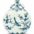 A blue and white moonflask, early Ming dynasty, Yongle period