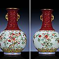 An extremely rare and important carved <b>cinnabar</b> <b>lacquer</b> embellished famille rose vase, Jiaqing mark and period