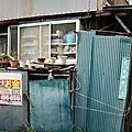mainichi japan