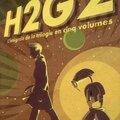 [CHRONIQUE] H2G2 : L'intégrale de la trilogie en cinq volumes de Douglas <b>Adams</b>