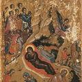 Nativité - GRAND METEORE - GRECE