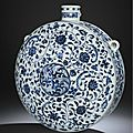 An extremely rare early Ming blue and white <b>flask</b>, bianhu, Yongle period (1403-1424)