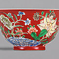 A finely painted and extremely rare small coral-ground enamelled '<b>floral</b>' <b>cup</b>, Yongzheng Yuzhi mark and period (1723-1735)