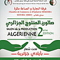 Le made in Algeria s'expose a <b>Sidi</b> <b>bel</b> <b>Abbes</b>