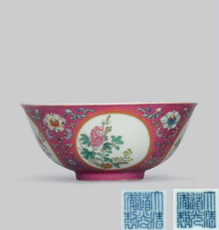 A pair of famille rose ruby-ground sgraffiato 'medallion' bowls, Daoguang six-character seal marks in underglaze blue and of the period (1821-1850)