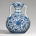A rare blue and white <b>double</b>-<b>gourd</b> <b>vase</b>, Yongzheng mark and period (1723-1735)