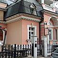 Rue petrogradska / petrogradska street - kafe priča