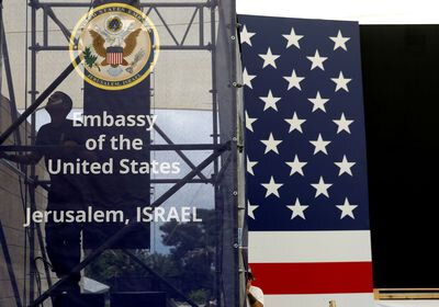 a-worker-is-seen-inside-the-new-u-s-embassy-compound-during-preparations-for-its-opening-ceremony-in-jerusalem_6058014