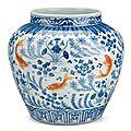 Large <b>and</b> impressive Chinese <b>blue</b> <b>and</b> <b>iron</b>-<b>red</b> <b>glazed</b> porcelain jar. Ming dynasty