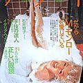 1992-05-23-sarai-japon