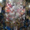 la rateau de Sanrio, l'entreprise de Hello Kittie..il est enorme
