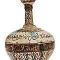 A lustre and turquoise glazed pottery bottle, Kashan, <b>Central</b> Iran, circa 1200