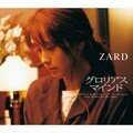 Zard - Glorious mind