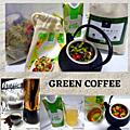 Mon partenaire GREEN COFFEE Entreprise spécialisée dans le <b>café</b> en capsule/ dosette et infusion BIO