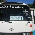 Le premier jour en Algérie.