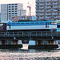 EF 81 500 (502), Fukuoka