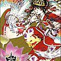 Gate 7 : le nouveau manga de clamp