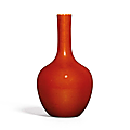 A small coral red-enamelled vase, Yongzheng period (1723-<b>1735</b>)