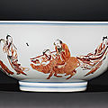 A rareblue and white,iron-red and polychrome enamelled '<b>Immortals</b>' bowl, Qing dynasty, Kangxi period (1622-1722)