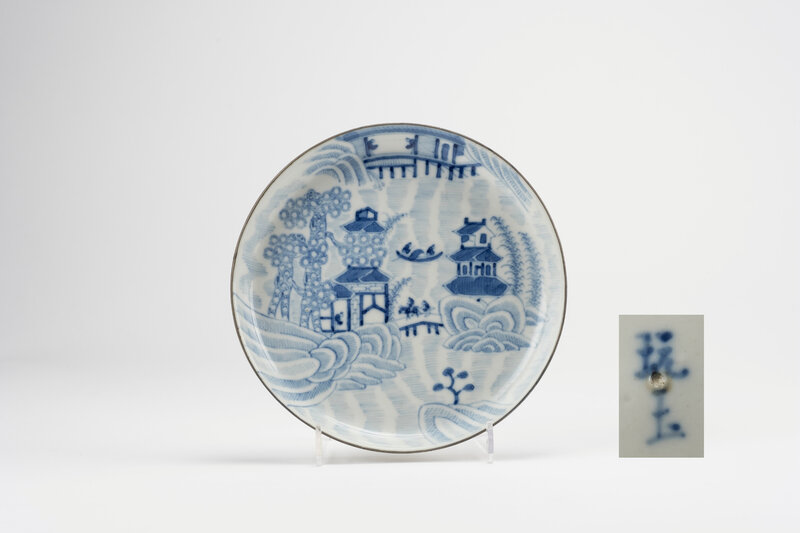 Assiette en porcelaine à décor 'Bleu de Huê', Chine pour le Vietnam, 19e siècle